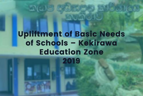 Upliftment of Basic Needs of Schools